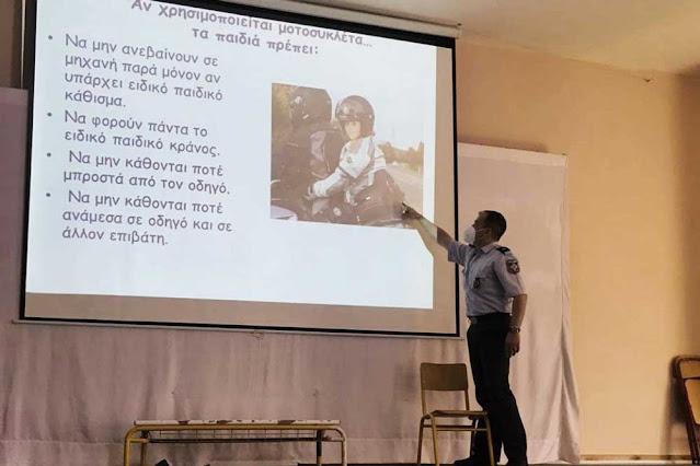Ενημερωτική δράση με θέμα «Νέοι στην κυκλοφορία», πραγματοποιήθηκε από την 1η Τοπική Ομάδα Υγείας (Τ.ΟΜ.Υ.) Πρέβεζας σε συνεργασία με το Τμήμα Τροχαίας Πρέβεζας σε σχολεία της πόλης, στο πλαίσιο της Αγωγής Υγείας για το σχολικό έτος 2020-2021.