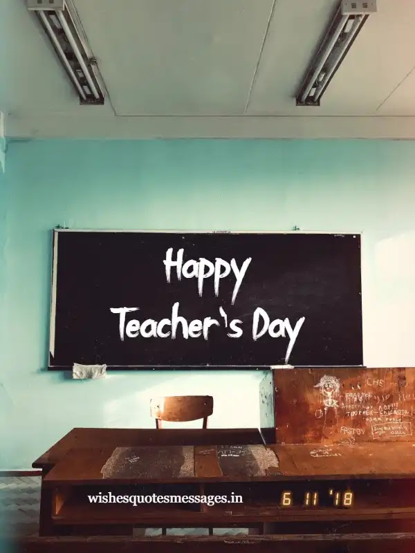 { Latest 2020 } Happy Teacher's Day Images 2020 Pictures Photos Pics GIF