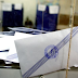 Ανατροπή στις εκλογές του δήμου Αθήνας «βλέπει» ξένη πρεσβεία - Τι δείχνει μυστική δημοσκόπηση