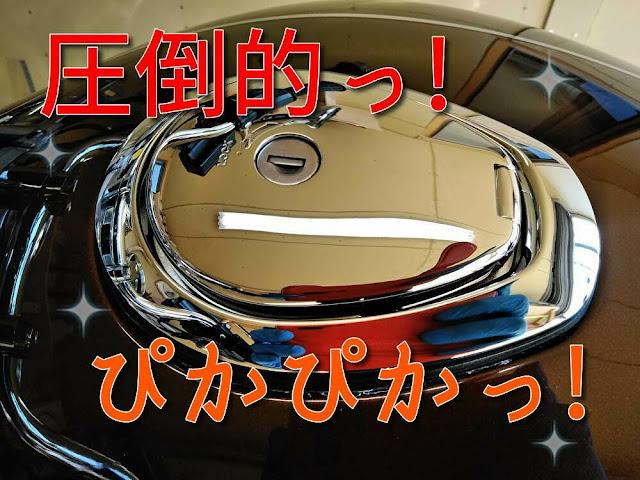 ゼファー1100RS タンクキャップの写真