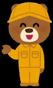 作業服を来た動物のキャラクター(クマ)