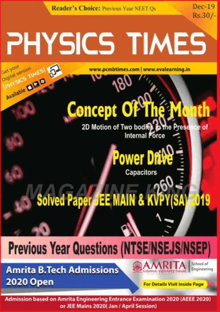 Physics Times Solved Paper (December 2019) : for All Competitive Exam PDF Book