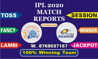 IPL T20 MI vs CSK Match Prediction |Chennai vs Mumbai Winner