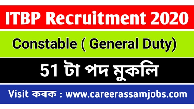ITBP Recruitment 2020 : Constable (GD) 51 Posts, Online Apply