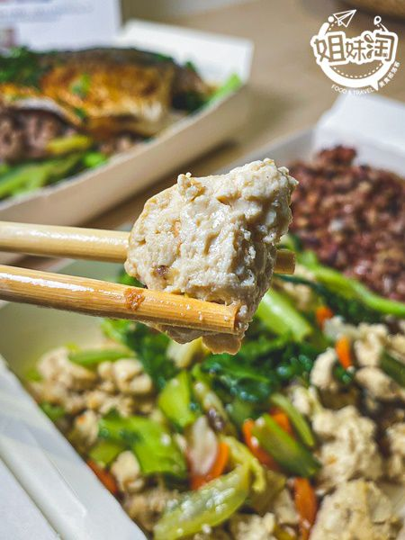 艾波廚房健身餐盒-苓雅區小吃推薦