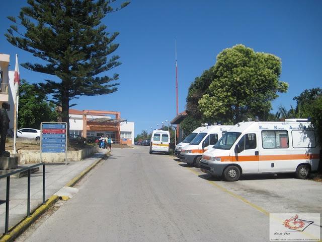 Πρέβεζα: Σύγχρονο Αξονικό Τομογράφο Θα Αποκτήσει Το Νοσοκομείο Πρέβεζας