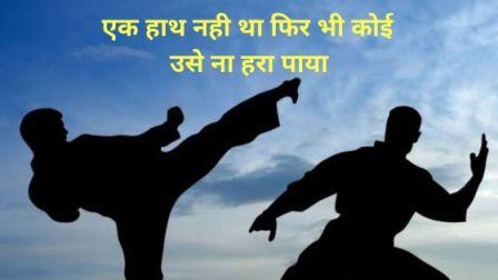 ओकायो the powerful motivational story in hindi