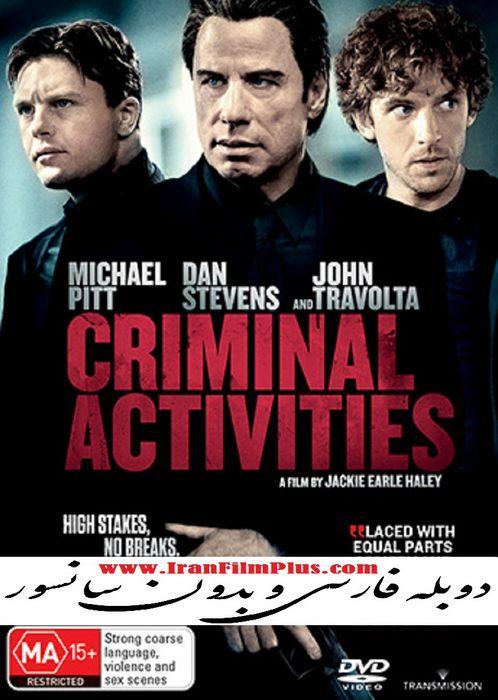 دانلود فیلم دوبله فارسی Criminal Activities