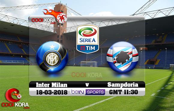 مشاهدة مباراة سامبدوريا وإنتر ميلان اليوم 18-3-2018 في الدوري الإيطالي