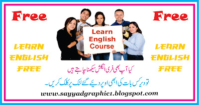 How To Learn English in Urdu Free