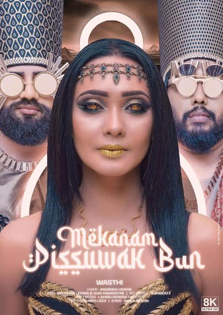 Meka Nam Pissuwak Bun - Wasthi Production
