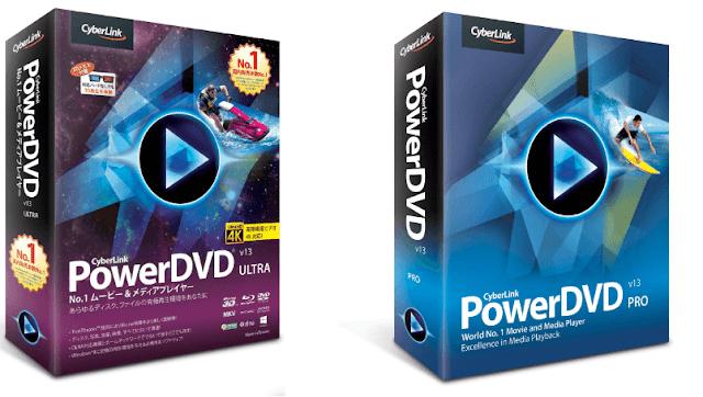 تحميل برنامح CyberLink PowerDVD عملاق تشغيل الملتيميديا + التفعيل