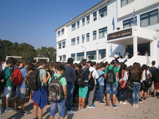 Ανοίγουν Γυμνάσια και Λύκεια στην Ξάνθη - Ποια τμήματα είναι κλειστά