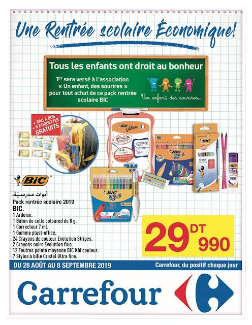 catalogue carrefour tunisie marsa aout septembre rentree scolaire 2019