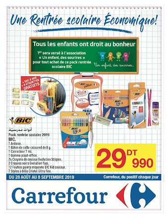 Catalogue Carrefour Tunisie 2013