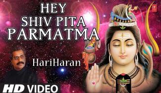 Hey Shiv Pita Parmatma lyrics