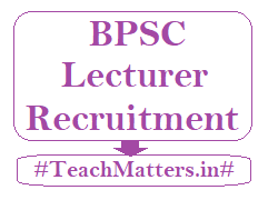 image: BPSC Lecturer Recruitment 2020 @ TeachMatters