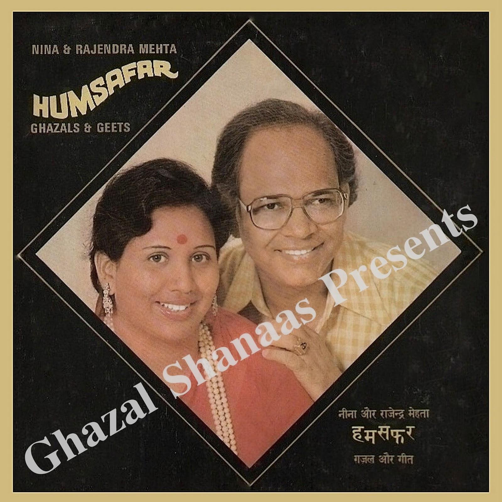 Nano Ki Do Baat Song Free Download: Ghazal Shanaas: HumSafar (1980) Album By Nina & Rajendra Mehta