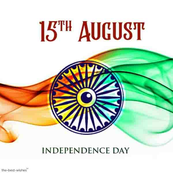 independence day wishes messages india