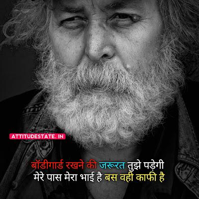 big brother status in hindi