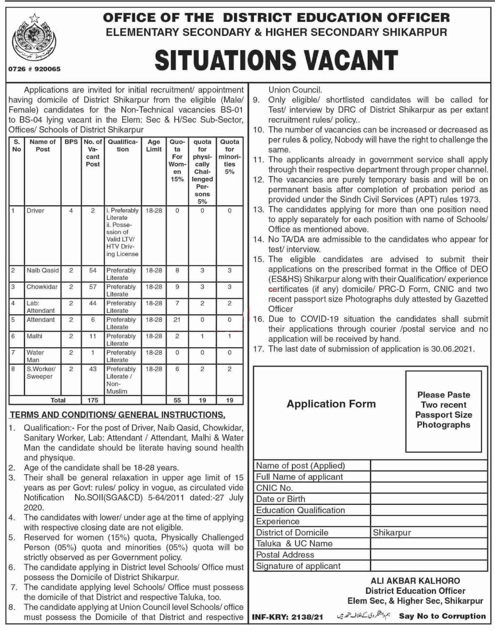 School Education & Literacy Department Education Posts Shikarpur 2021