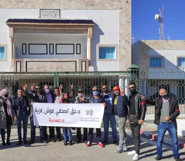المهدية : الصحفيون ينفذون وقفة احتجاجية