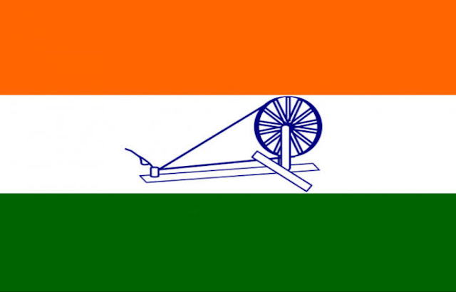 तिरंगा झंडा इमेज,तिरंगा फोटो डाउनलोड,,इंडियन फ्लैग इमेज,इंडियन तिरंगा फोटो, तिरंगा इमेज,तिरंगा झंडा फोटो,National Flag Images/Photo ,tiranga ka photo, Tiranga image , Tiranga Jhanda Photo,Indian flag hd wallpaper,इंडियन तिरंगा फोटो इमेज डाउनलोड     Tiranga Photo Images Wallpaper