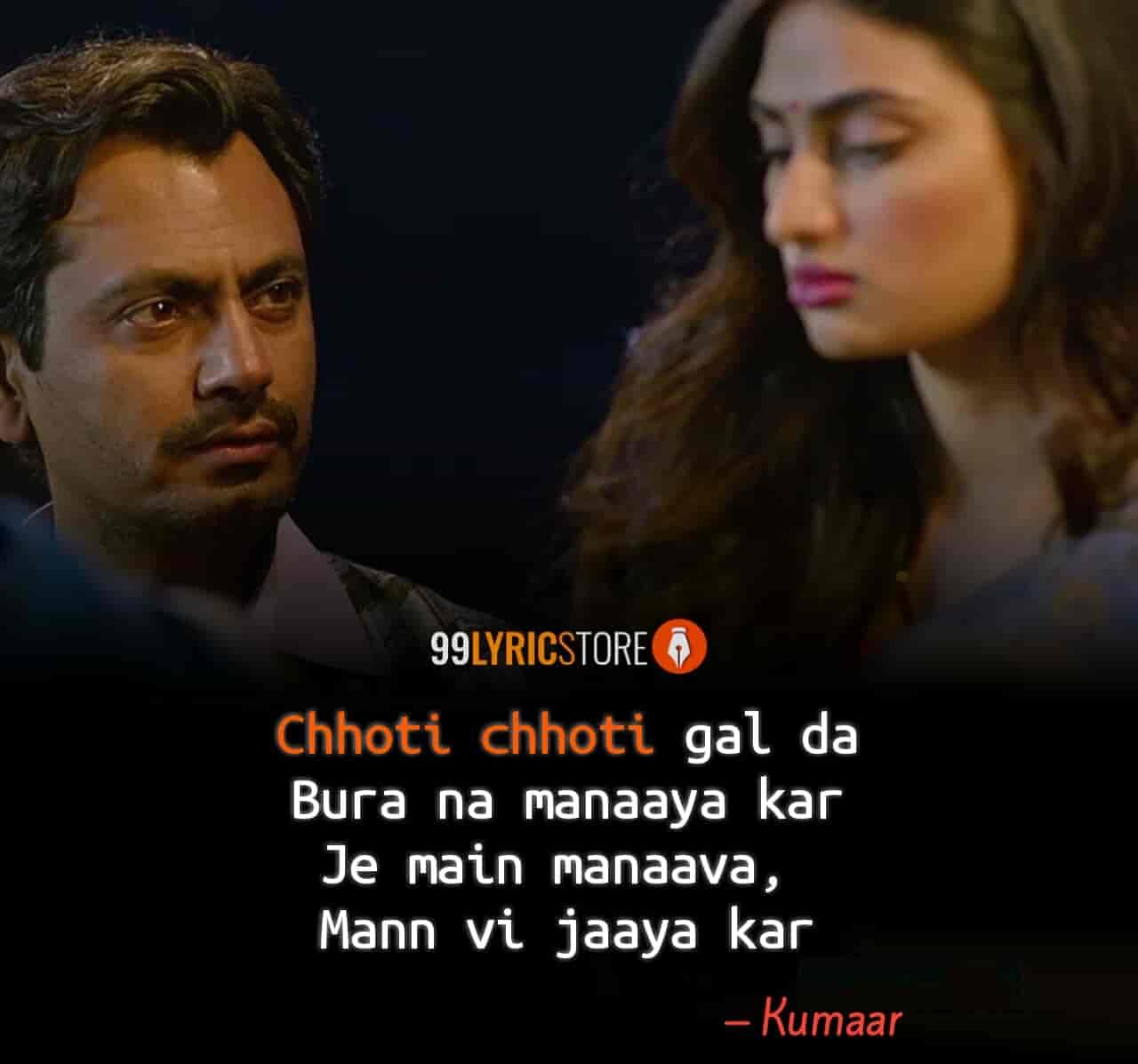 Choti Choti Gal Yasser Desai Song Images