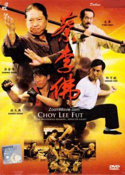 Lò Võ Trung Hoa - Choyleefut: Speed Of Light (2011)