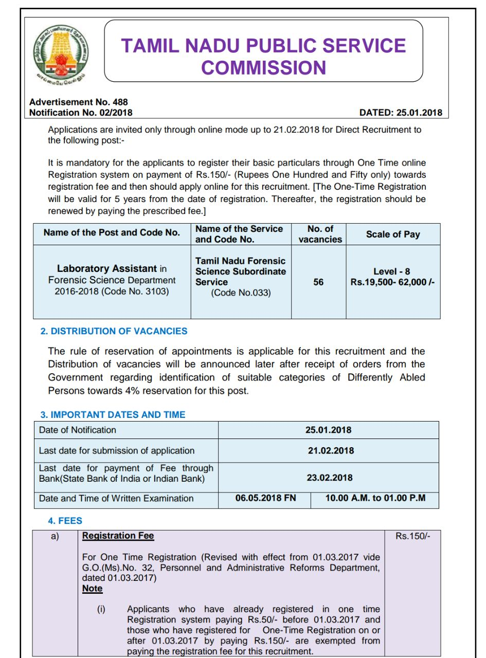Gurukulam tnpsc advertisement no488tification no022018 26118 aiddatafo Gallery