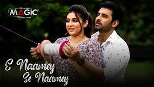 E Naamey Se Naamey Lyrics (এ নামে সে নামে) Magic | Ankush | Oindrila