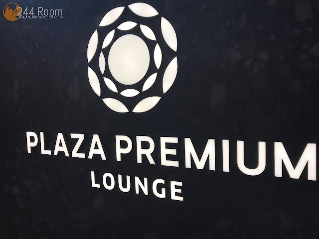 taoyuan-plaza-premium-lounge-sign