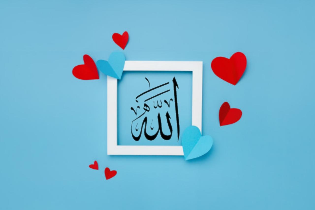 6 Syarat Menggapai Kesempurnaan Cinta Kepada Allah