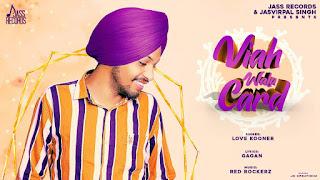 Viah Wala Card Love Kooner - Song Lyrics Mp3 Audio & Video Download
