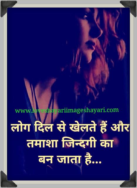 attitude ki shayari for lovers
