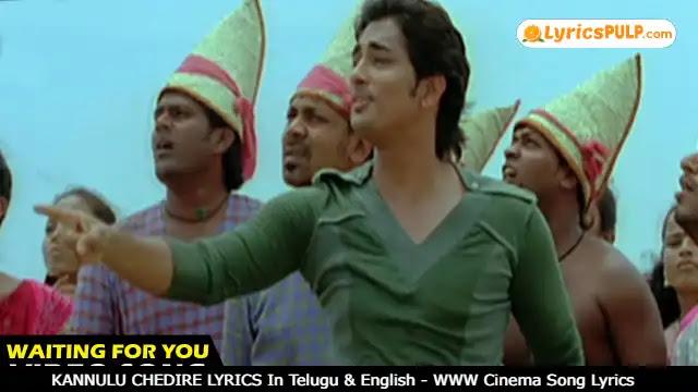 CHIRUNAVVE NAVVUTHU LYRICS In Telugu & English - OYE Cinema Song Lyrics
