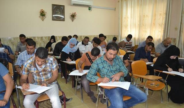 قرارات جديدة بخصوص طلبة الامتحانات الخارجية للوقفين الشيعي والسني