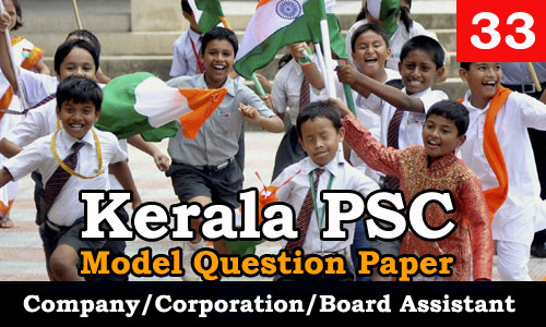 Model Question Paper Company Corporation Board Assistant - 33