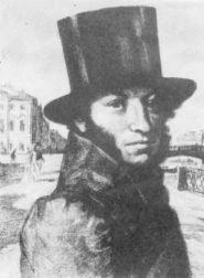 Филология Характеристика творчества Пушкина в 30е годы