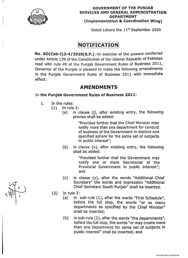 AMENDMENTS FOR SOUTH PUNJAB SECRETARIAT IN PUNJAB GOVERNMENT RULES OF BUSINESS 2011
