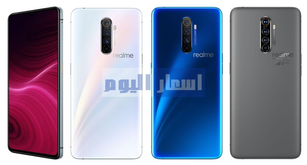 سعر Realme X2 Pro