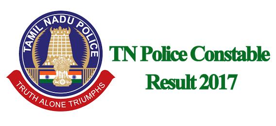 TN Police Constable Result 2017   Govt Jobs 2019, Application Form
