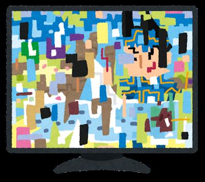 バグったゲーム画面のイラスト