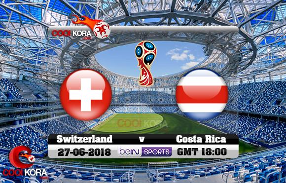 مشاهدة مباراة سويسرا وكوستاريكا اليوم 27-6-2018 بي أن ماكس كأس العالم 2018