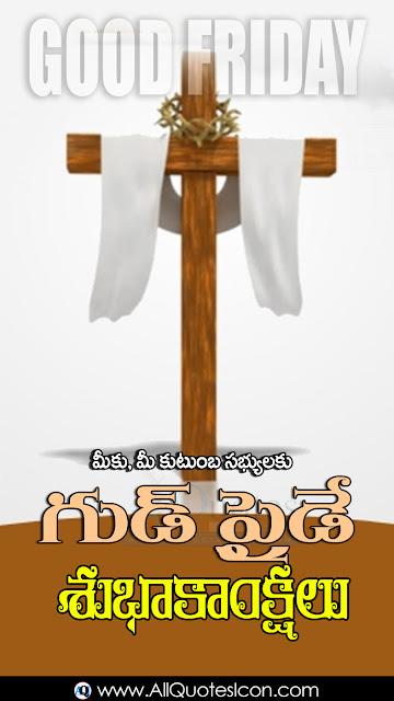 Best-Good-Friday-Telugu-quotes-HD-Wallpapers-Good-Friday-Prayers-Wishes-Whatsapp-Images-life-inspiration-quotations-pictures-Telugu-kavitalu-pradana-images-free