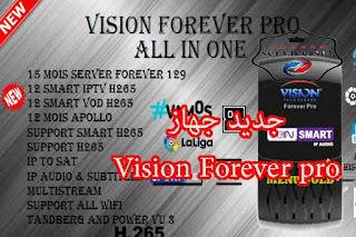 Vision Forever pro