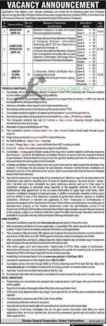 Directorate of Prosecution Jobs 2021 Latest Advertisement