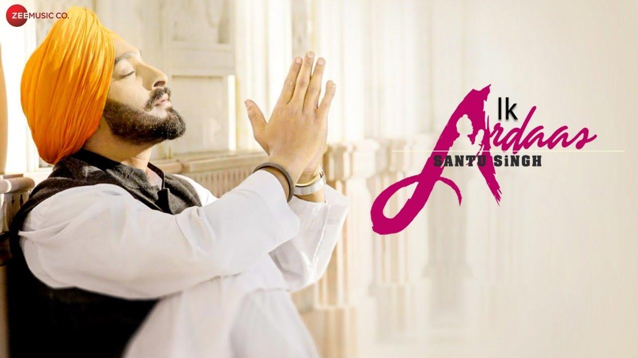 Ik Ardaas Lyrics - Santu Singh | Meetu Praveen