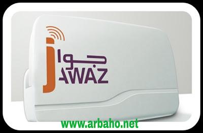 Tag Jawaz او جواز الاداء في الطريق السيار : شراؤه، طريقة تعبئته، معرفة رصيدك من الهاتف او الحاسوب