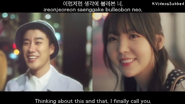 San E and Raina - A Mid Summer Night's Sweetness MV with English Subs + Hangul + Romanization